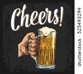 male hand holding a full beer... | Shutterstock .eps vector #525493294