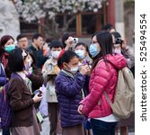 Beijing China April 10  2016...