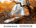 klong lan waterfall  beautiful... | Shutterstock . vector #525529228