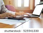 businessman working with laptop ... | Shutterstock . vector #525541330
