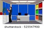 office window | Shutterstock .eps vector #525547900
