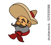 isolated mexican man design | Shutterstock .eps vector #525550588