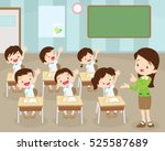 teacher standing teaching in... | Shutterstock .eps vector #525587689