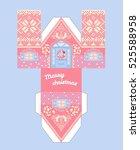 vector pink gingerbread house... | Shutterstock .eps vector #525588958
