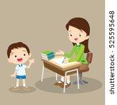 teacher talking with student. | Shutterstock .eps vector #525595648