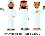 illustration of arab... | Shutterstock .eps vector #525632080