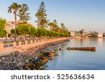 a picturesque promenade with... | Shutterstock . vector #525636634