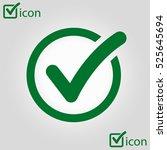 check list button icon. check... | Shutterstock .eps vector #525645694