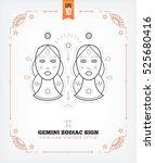 vintage thin line gemini zodiac ... | Shutterstock .eps vector #525680416