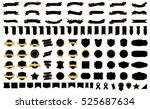 label ribbon banner black... | Shutterstock .eps vector #525687634