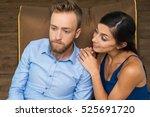 smiling woman asking pensive... | Shutterstock . vector #525691720