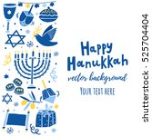 vector hanukkah background | Shutterstock .eps vector #525704404