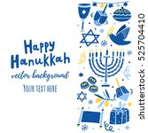 vector hanukkah background | Shutterstock .eps vector #525704410
