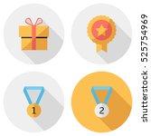 award icons. icon . flat design ... | Shutterstock .eps vector #525754969