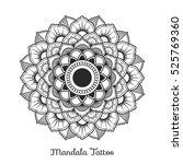 mandala decorative ornament...   Shutterstock .eps vector #525769360