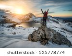 hiker woman with backpack and...   Shutterstock . vector #525778774