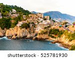 the rock la quebrada  one of... | Shutterstock . vector #525781930