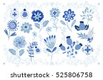 vector floral amazing set in... | Shutterstock .eps vector #525806758