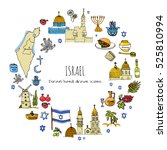 set of hand drawn israel icons. ... | Shutterstock .eps vector #525810994
