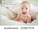young mixed race chinese and... | Shutterstock . vector #525817570