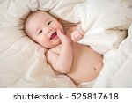 young mixed race chinese and... | Shutterstock . vector #525817618