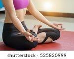 asian girl yoga lotus...   Shutterstock . vector #525820999