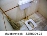 Squat Toilet In A Public...