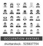 set of avatar icons. collection ... | Shutterstock .eps vector #525837754