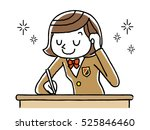 girls studying to study | Shutterstock .eps vector #525846460