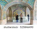 tehran city  iran  november 9th ... | Shutterstock . vector #525846490