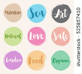 set of painted brush style... | Shutterstock .eps vector #525857410