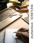 selective focus table  ... | Shutterstock . vector #525871546