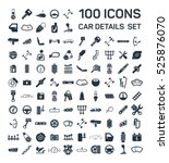 car details   garage 100... | Shutterstock .eps vector #525876070