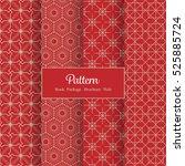vector pattern set for package  ... | Shutterstock .eps vector #525885724