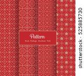 vector pattern set for package  ... | Shutterstock .eps vector #525885730