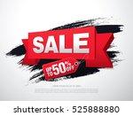 sale banner template design | Shutterstock .eps vector #525888880