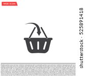 vector shopping basket icon | Shutterstock .eps vector #525891418