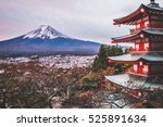 Mount fuji and chureito pagoda...