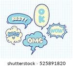 cute speech bubble doodle set | Shutterstock .eps vector #525891820