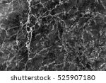 black marble natural pattern... | Shutterstock . vector #525907180