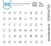 education and knowledge icon... | Shutterstock .eps vector #525916720