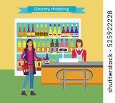 concept illustration for shop.  ... | Shutterstock .eps vector #525922228