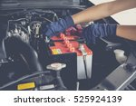 maintenance car battery by... | Shutterstock . vector #525924139