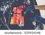 maintenance car battery by...   Shutterstock . vector #525924148