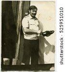 ussr   circa 1980s  an antique... | Shutterstock . vector #525951010