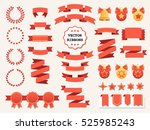vector collection of decorative ... | Shutterstock .eps vector #525985243