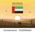 united arab emirates  uae ... | Shutterstock .eps vector #526000660