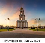 """Kursk city, Russia. Famous landmark of the city - Temple Martyr St. George of the memorial complex """"Battle of Kursk"""" on the background of beautiful sunrise sky"""