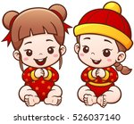 vector illustration of cartoon... | Shutterstock .eps vector #526037140