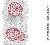 beautiful abstract seamless... | Shutterstock .eps vector #526052644